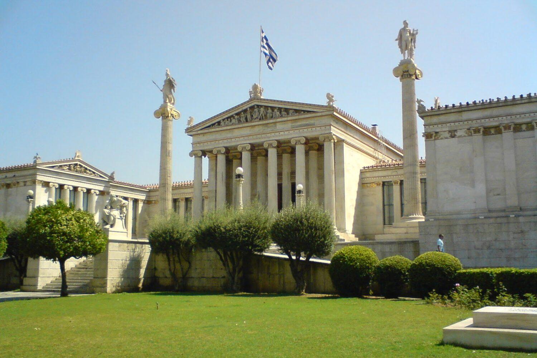 Trilogy Athens